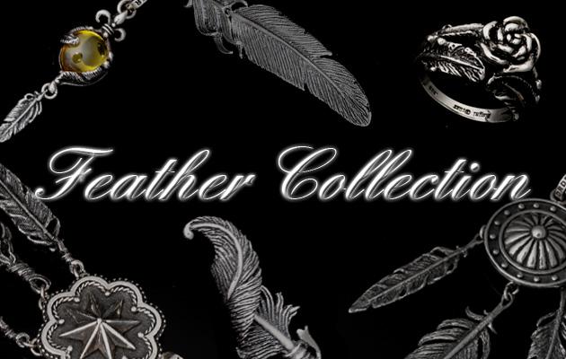 feather-mini